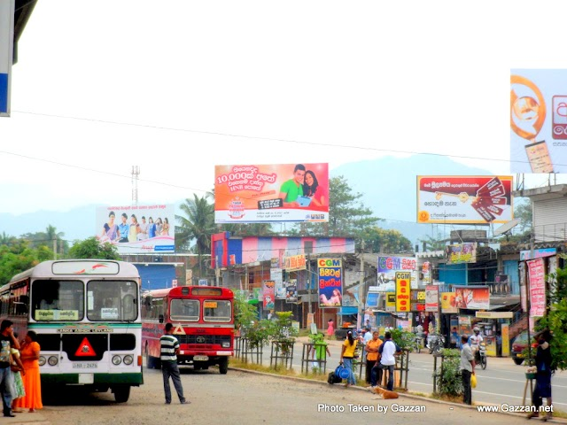 Images of wellawaya Town,Srilanka