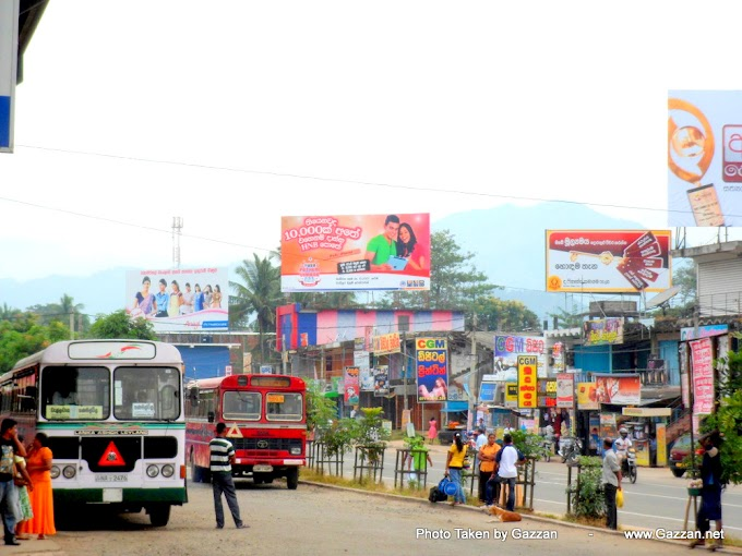 Images of wellawaya Town,Srilanka