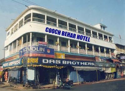 Hotel in Kochbihar