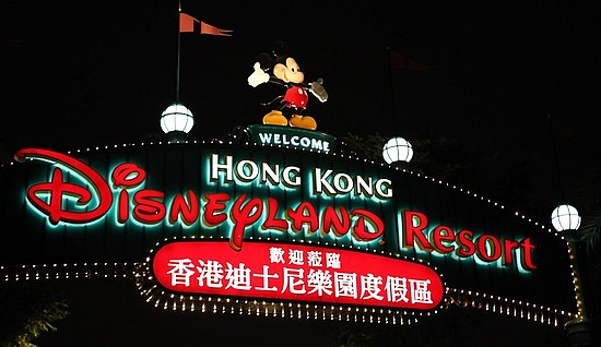 Hong Kong Disneyland