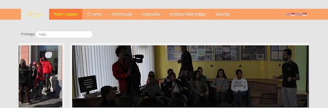 """Program čitanja kratkih priča """"Short"""" u Zrenjaninu"""