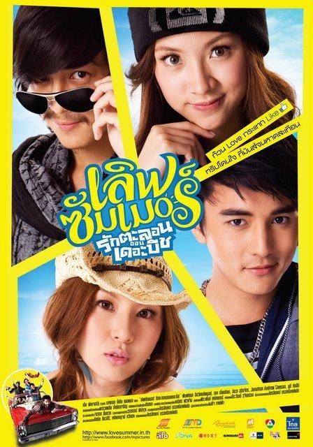 Love+Summer+%25282011%2529+DVDRip+Hnmovies