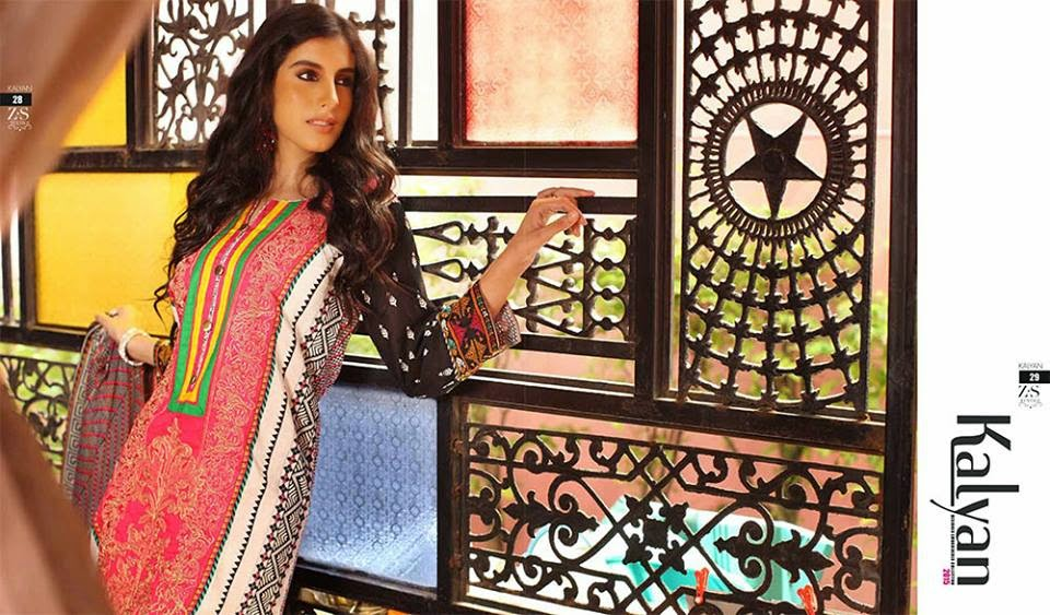 Kalyan summer lawn long dress collection