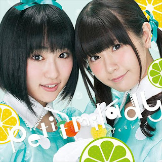petit milady - Kagami no Dualizm  100% Cider Girl 鏡のデュアル・イズム