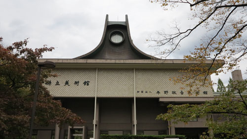 Akita Prefectural Museum of Art, Akita