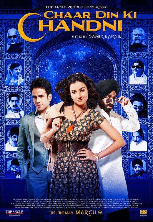 Boom full movie watch online free