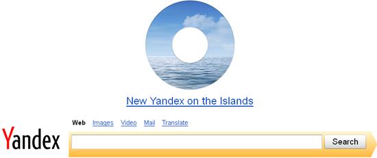 Mesin Pencari Yandex.com