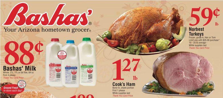 Bashas coupons