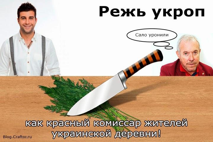 Смак Ургант Макаревич