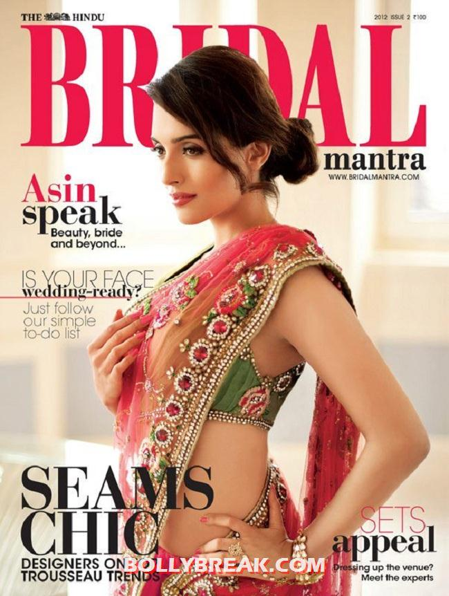 , Asin Thottumkal On Cover Of Bridal Mantra, The Hindu 2012 Issue
