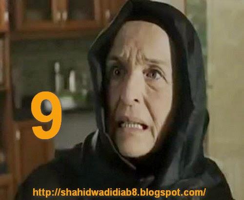 http://shahidwadidiab8.blogspot.com/2014/10/Wadi-diab-9-ep-9-234.html
