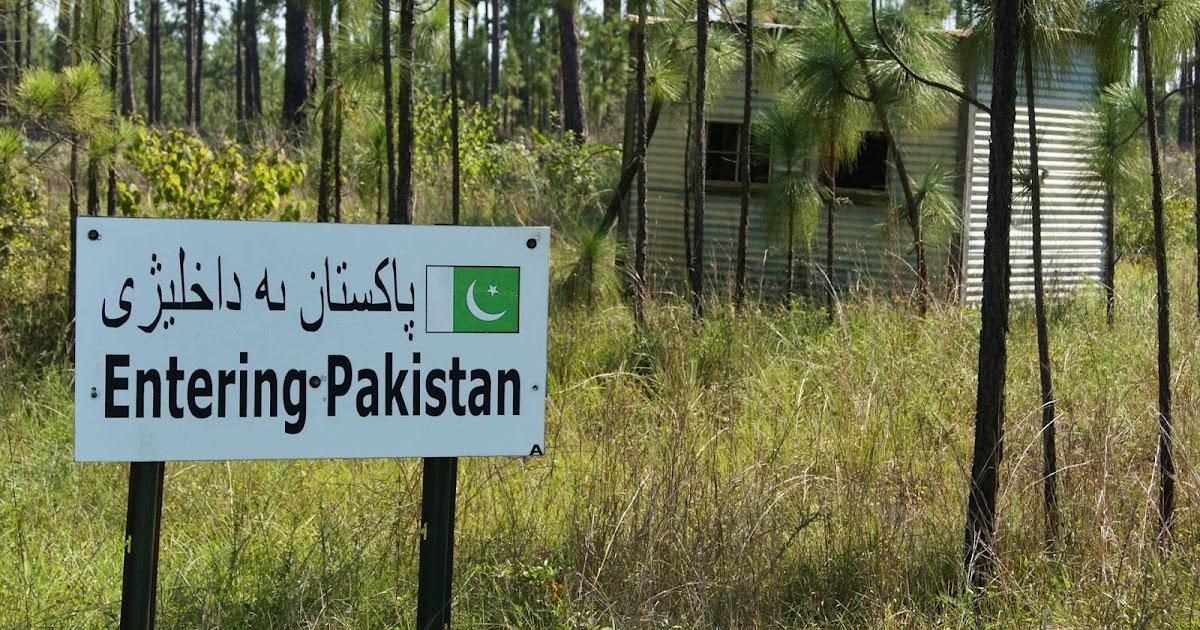 essay on national anthem of pakistan