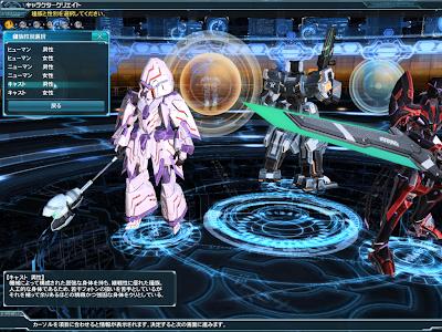 Phantasy Star Online 2 - Robot Male
