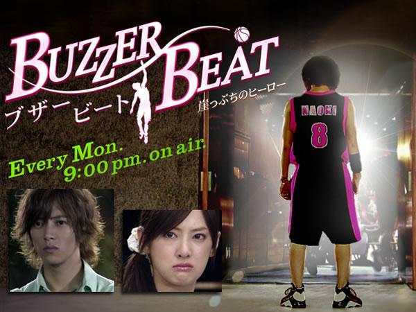 零秒出手(日劇) Buzzer Beat