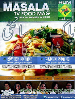 Masala Tv Food Magazine December 2015 Read Online