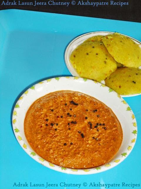 prepared ginger garlic jeera chutney