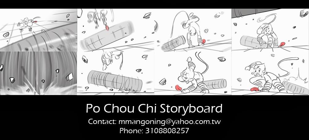 Story portfolio