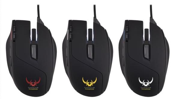 Harga mouse Corsair Gaming Sabre RGB Laser