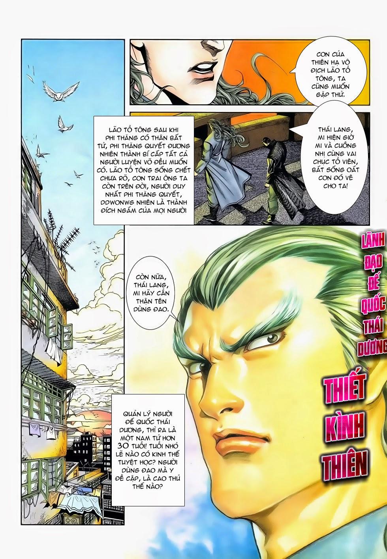 Long Hổ Phong Bạo chap 2 - Trang 24