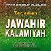 Terjemah Jawahirul Kalamiyah