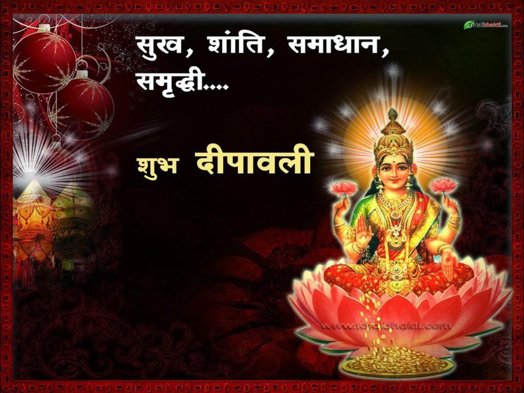 Best Diwali Wishes