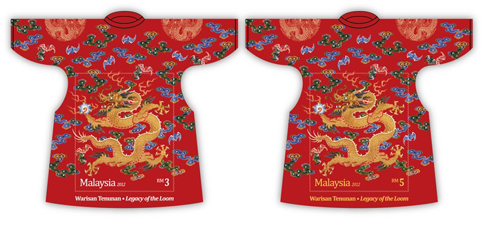 Malaysia Stamp Blog