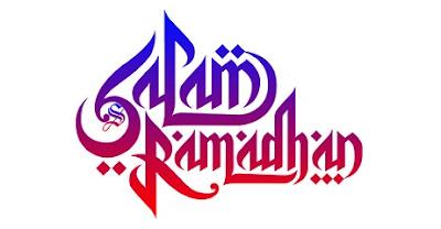 ucapan bulan puasa, Puasa, Ramadhan, ucapan sms, ucapan bbm, SMS Kata Ucapan, Kata-Kata Ucapan, Kumpulan Kata Kata, Gambar DP BBM