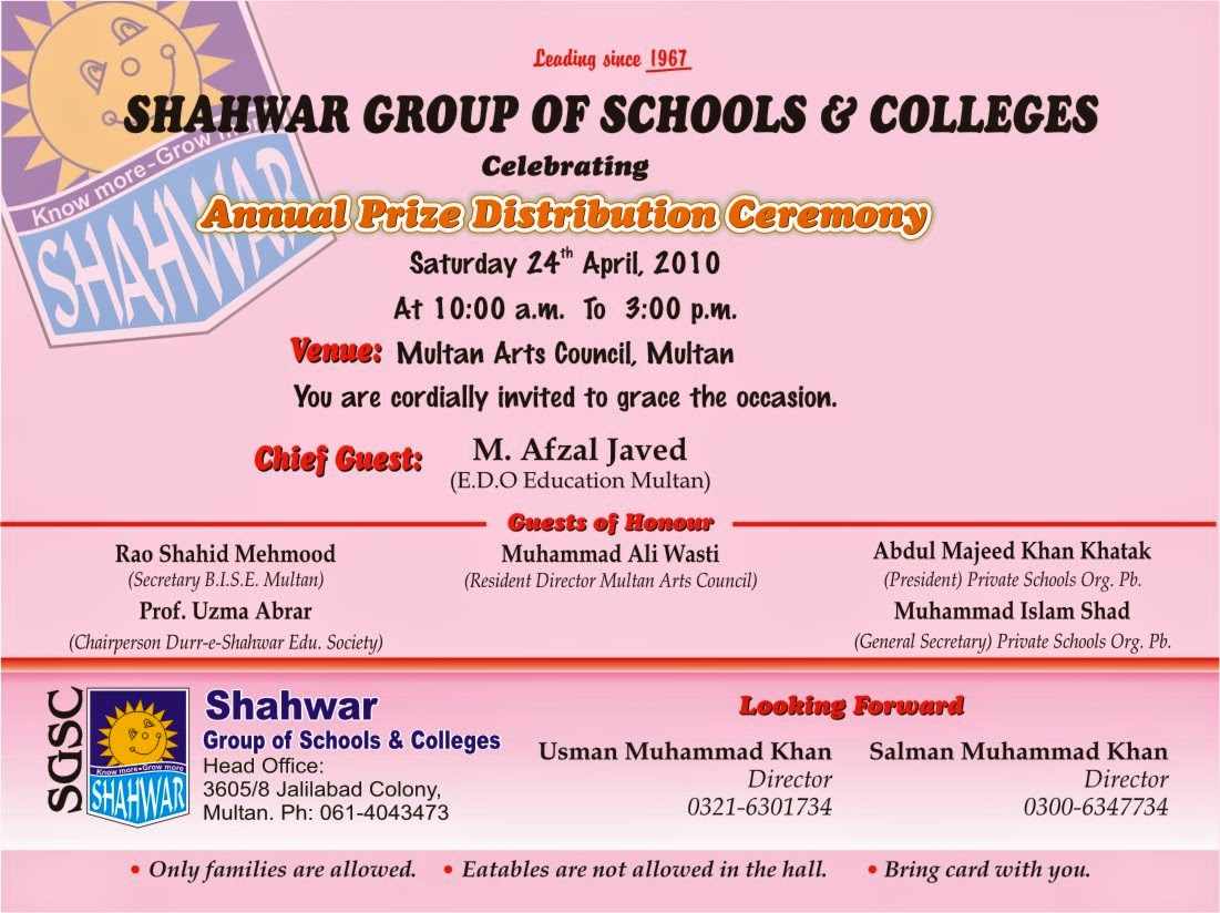 Annual prize distribution invitation card 2010 education resource annual prize distribution invitation card 2010 stopboris Image collections
