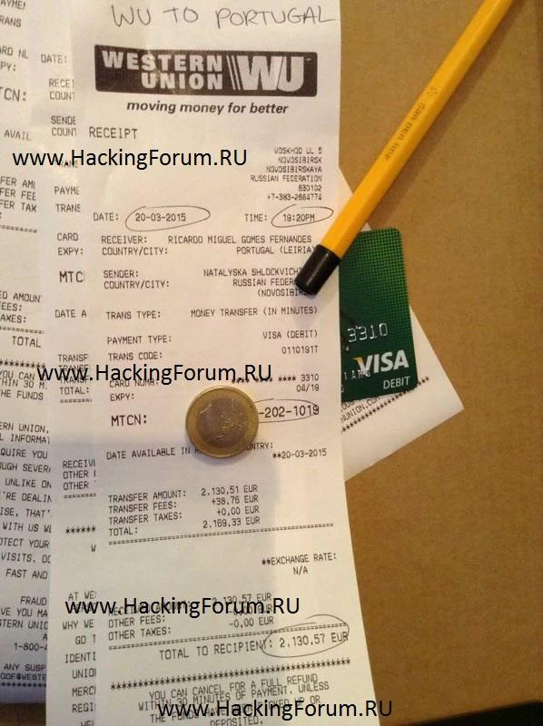 Western union bank formular