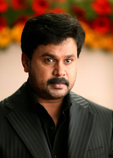 Dileep in Aagathan