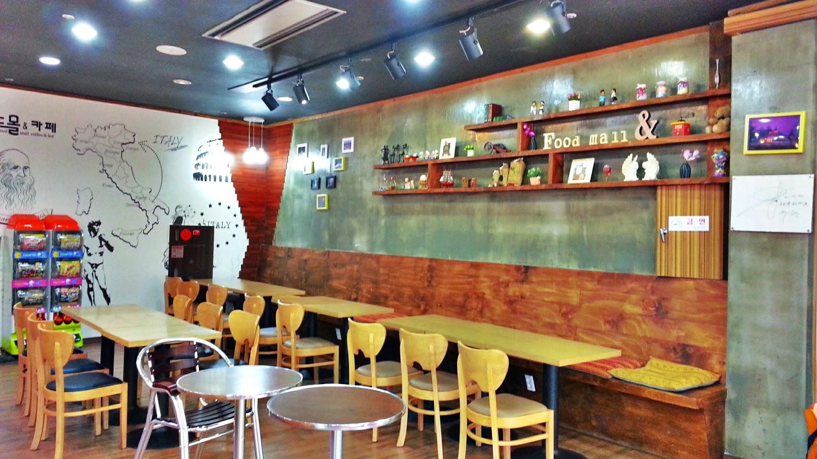 Muju Ski Resort - Zephyr coffee 제퍼커피 | meheartseoul.blogspot.com