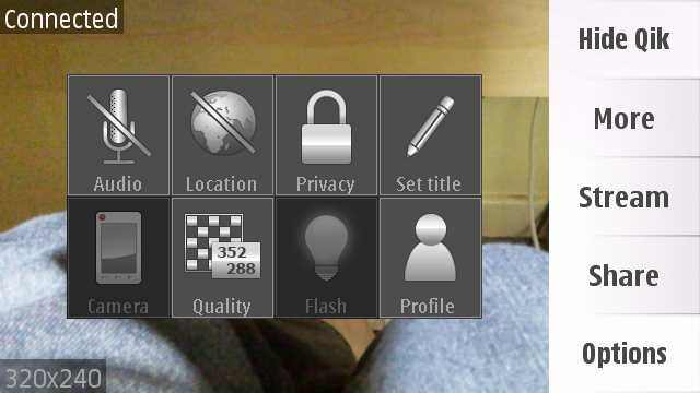 Qik Screenshot