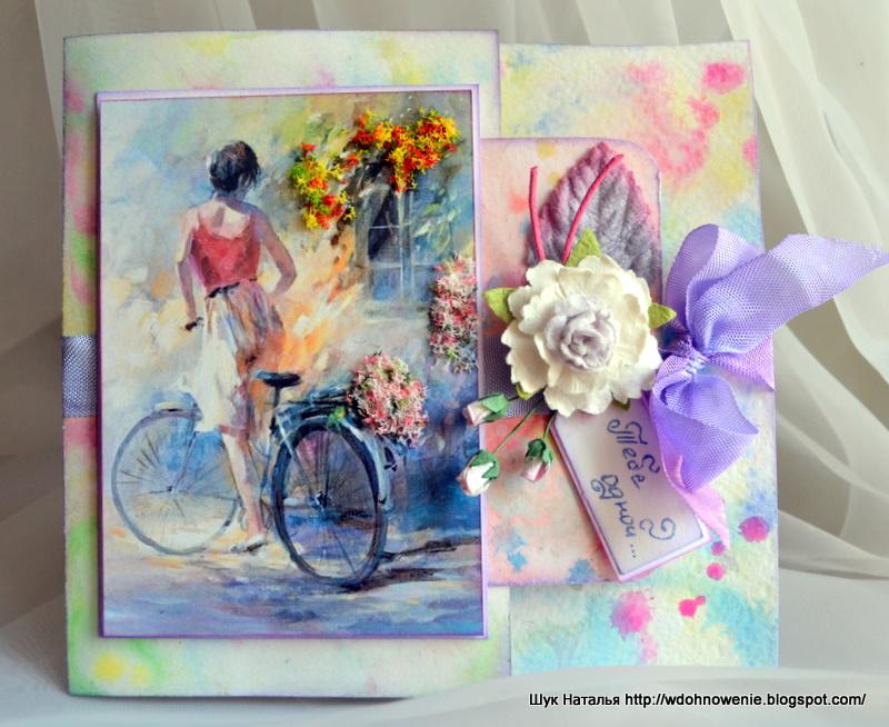 Рисованные акварелью открытки с