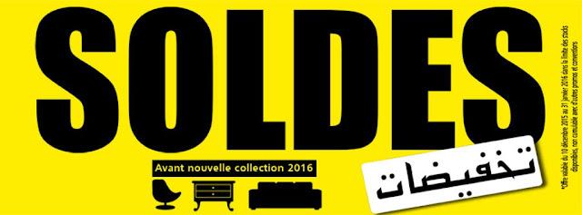 soldes mobilia 2016