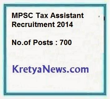MPSC Tax Asst. Recruitment 2014 Notification