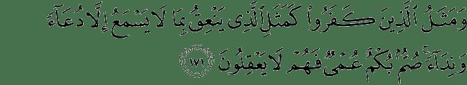 Surat Al-Baqarah Ayat 171