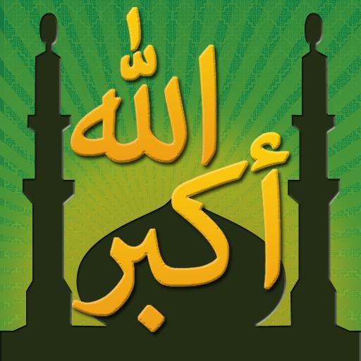 islamic azan