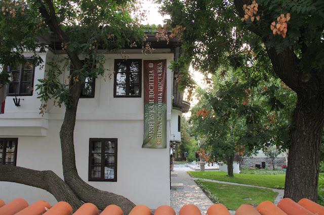 Program Narodnog muzeja od 21. avgusta 2015.