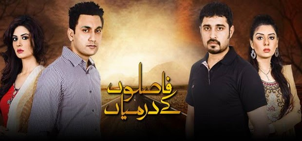 Urdu Drama Serial Faslon Kay Darmiyan Episode 4 - 22nd September 2014