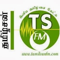Thamizh Sun FM - non stop Tamil songs