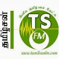 Tamil Sun FM Tamil entertainment
