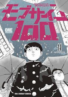 [ONE] モブサイコ100 第01-13巻