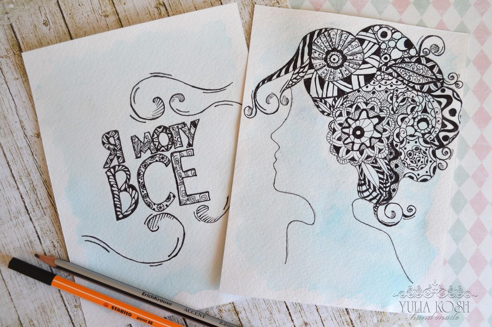 Картинки для скетчбука раскраски