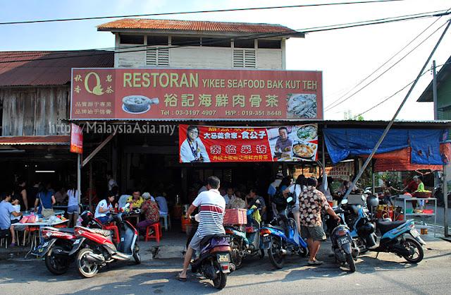 Seafood Bak Kut Teh Tanjung Sepat
