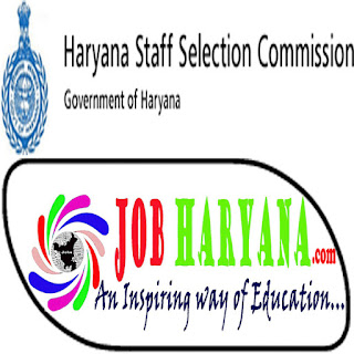 recruitment-in-haryana-by-hssc-job-in-haryana