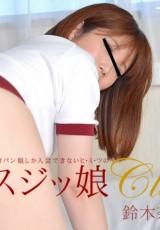 1Pondo 120314_932 - Drama Collection Nami Suzuki