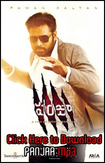 PANJAA mp3 Songs