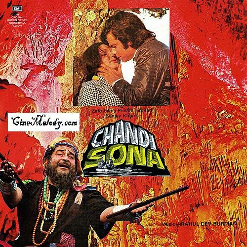 Chandi Sona  1977