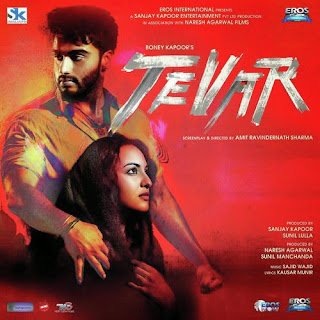 Madamiya Lyrics - Tevar