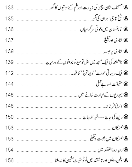 Index page 6 of Roos K Taaqub main